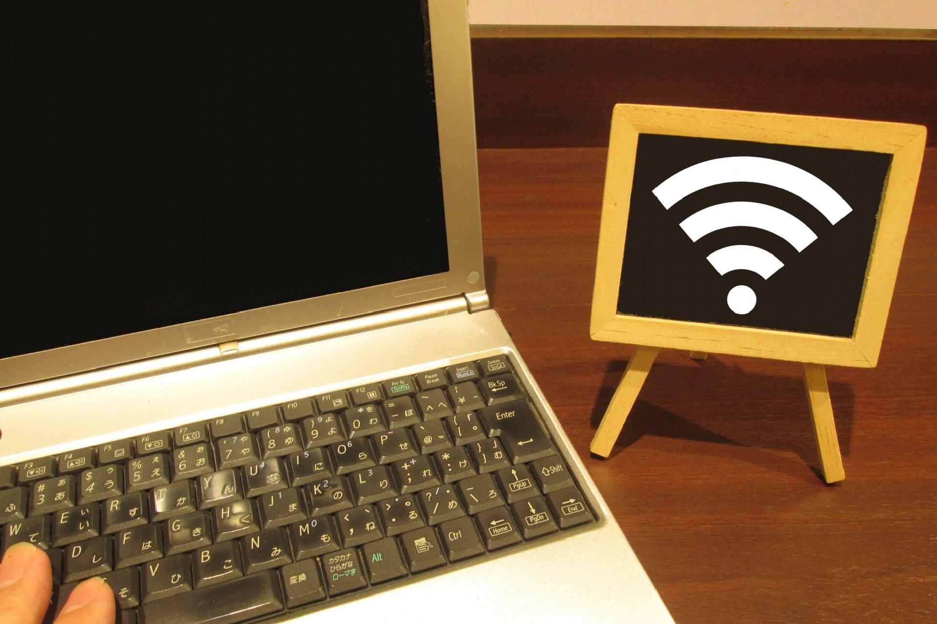 Wifi インターネット 接続 なし